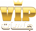 VIP Jalsat
