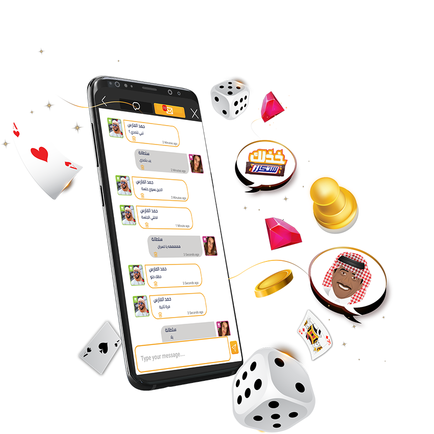 Social features available in VIP Jalsat game